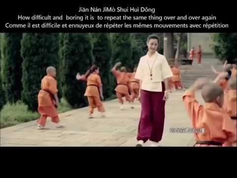 Shaolin Heroes Kung Fu Music Video with Translation in English and French