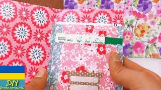 як зробити конверт з паперу для особистого щоденника