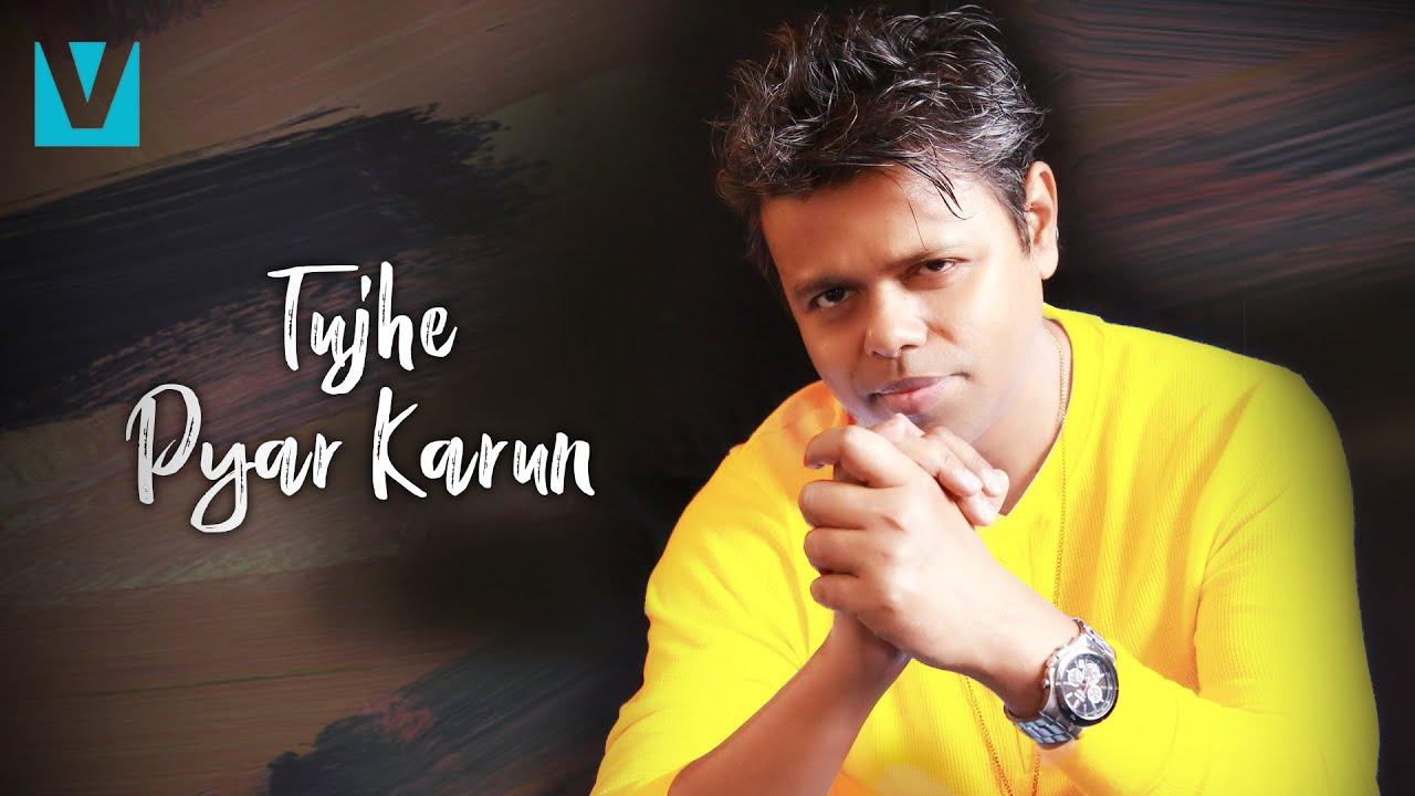 Download Tujhe Pyar Karun - Krsna Solo (Official Lyrics Video) | Romantic Hindi RnB Love Song | Voxxora Music