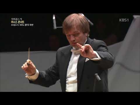 Tchaikovsky Piano Concerto No  1 (  2 and 3) Yury Tkachenko