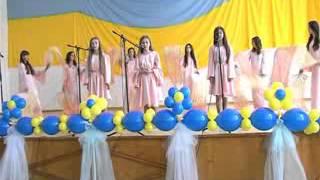 Україна єдина - виховний захід