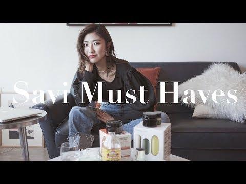 用了就离不开的爱用品01丨护肤&饮食丨Savi Must Haves01丨Savislook