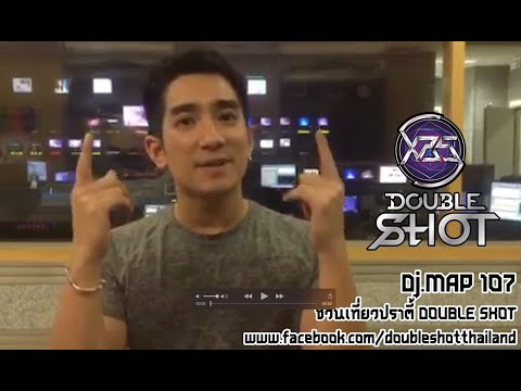 DOUBLE SHOT COUNT DOWN PARTY [Dj.Map Fm107]