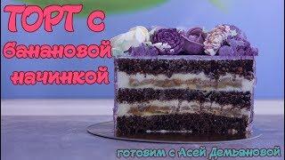 Рецепт торта пошагово с оригинальной начинкой. Простой крем для торта и украшение торта цветами
