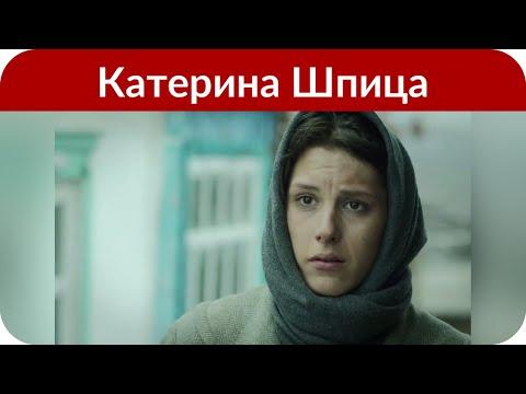 «Я — февраль»: Катерина Шпица снялась для календаря «Русского силуэта»
