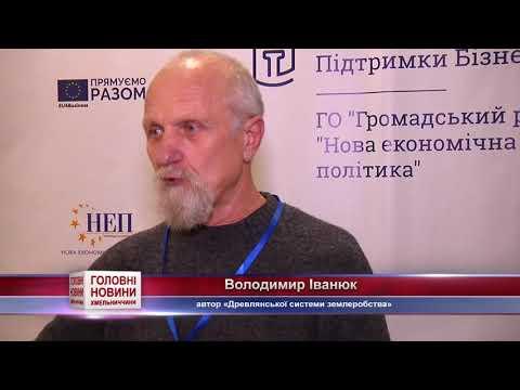 TV7plus Телеканал Хмельницького. Україна: «Стале аграрне виробництво» у Хмельницькому