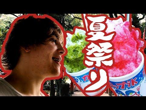 Chad Guides First Time Foreigner Through Summer Matsuri!!!