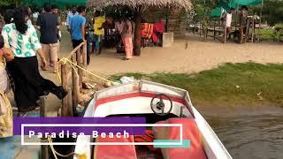 Travel with me - Pondicherry