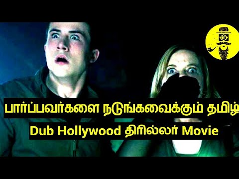 hollywood-thriller-movie-tamil-dubbed-|-best-hollywood-movie-|-must-watch
