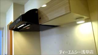 物件詳細ページ⇒http://www.tmc-n.co.jp/ (当社ホームページ) 物件名...