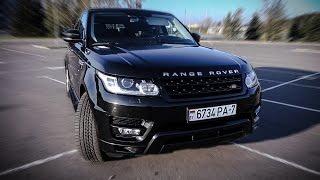Тест-драйв Land Rover Range Rover Sport 3.0 SD 292 л.с.