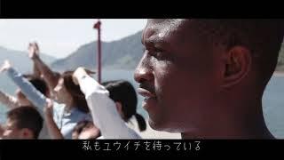 作品名「Yuuuuichi(ユーーーーイチ)」 ※鹿児島県町村会会長賞作品。 ...