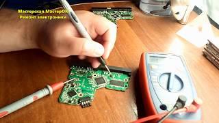 Эксперимент по замене интегральной платы жесткого диска. Меняю платы разных объемов 120Gb на 80Gb