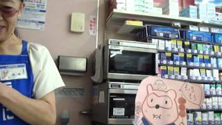 Creeping Around Lawson Convenience Store In Japan (Not Gaming Related)