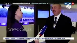 Интервью президента Азербайджана российскому телеканалу