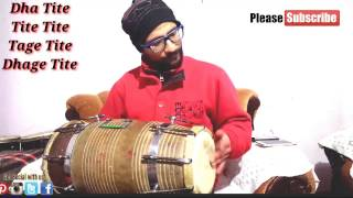 How To Play Dholak Lessons for Beginners |LAAVNI PATTERNS | Lesson 1 Recreated