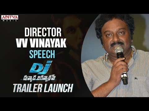 Director VV Vinayak Speech At DJ Duvvada Jagannadham Trailer Launch