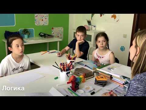 Занятия в школе скорочтения BeBrain
