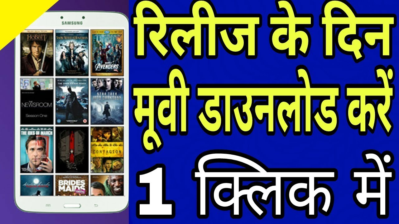bollywood movies torrent magnet