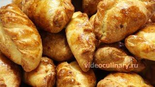 Бабушкины пирожки с мясом - Рецепт Бабушки Эммы