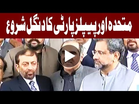 MQM vs PPP - MQM announces to support PML-N Candidate - Headlines - 03:00 PM - 1st Aug 2017