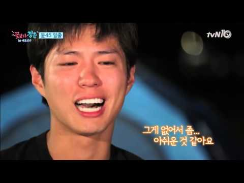 ENG SUB Park Bogeum teared up on 'youth over flower'