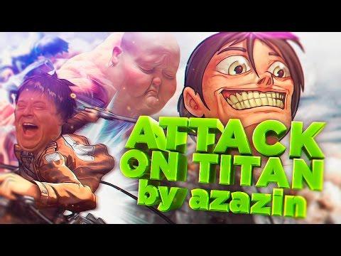 видео: Обзор на игру Атака на Титанов 2016 [by azazin]
