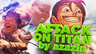 Обзор на игру Атака на Титанов 2016 [by Azazin]