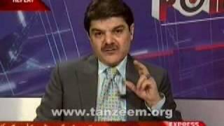 (1/4) Express News, Point Blank (Dr Israr Ahmed)