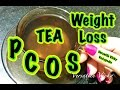 Weight Loss Tea | PCOS Tea | Lose 10KG in 1 Month PCOS / PCOD | PCOS Meal Plan Hindi Chai