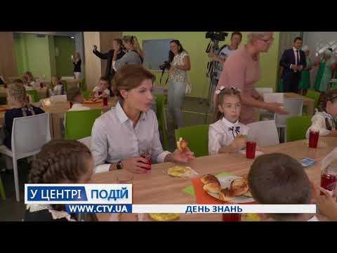1 сентября Марина Порошенко провела в Житомире