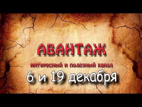 День святого Николая! СТРАШНАЯ правда о празднике  НА НОЧЬ НЕ СМОТРЕТЬ!