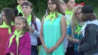 В «Орленке» открыли летний сезон