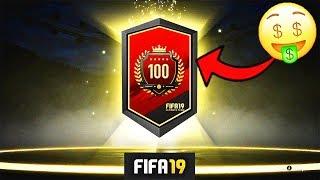 COME ARRIVARE AL TOP NELLE SQUAD BATTLES!! FUNZIONA 100%!!! FIFA 19 Ultimate Team
