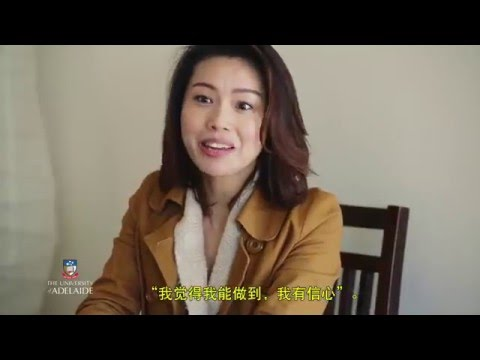 Meet Serena from China - English Language Centre Student (Chinese Subtitles)