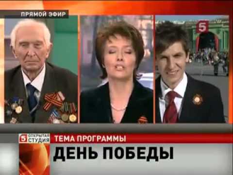 47 канал санкт-петербург смотреть онлайн прямой эфир