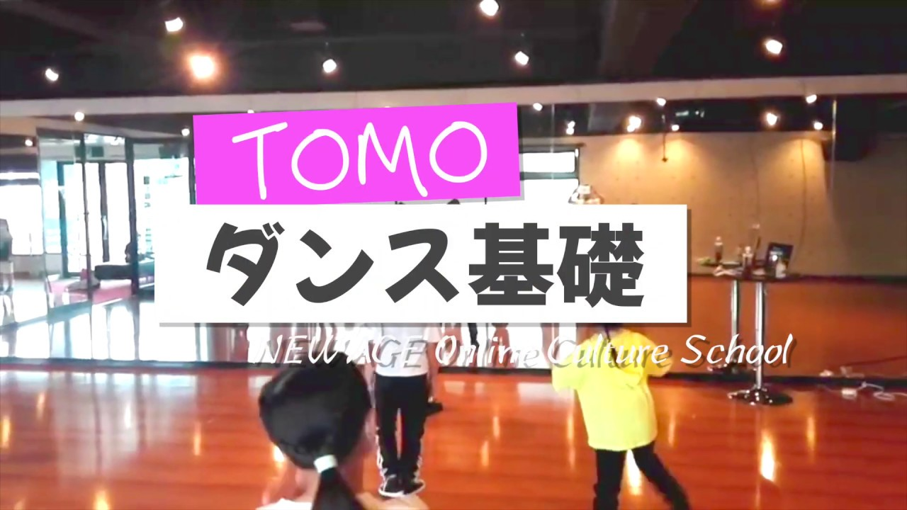 2020.6 TOMO ダンス基礎 Ice Cream Freeze (Let's Chill)/Hannah Montana