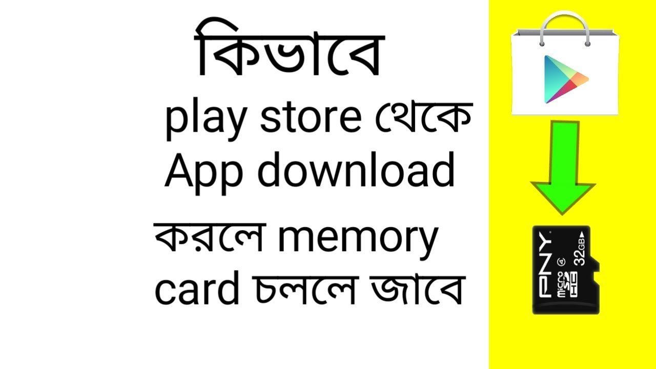 How to save play store app to memory card sd card external on.