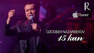Ozodbek Nazarbekov - 15 kun (jonli ijro) | Озодбек Назарбеков - 15 кун (жонли ижро)
