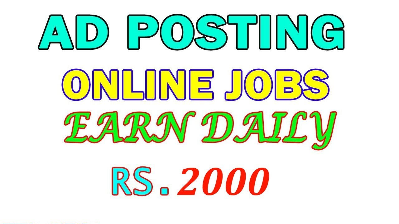 Ad Posting Home Based Job Demo Home Based Data Entry Work in tamil ...