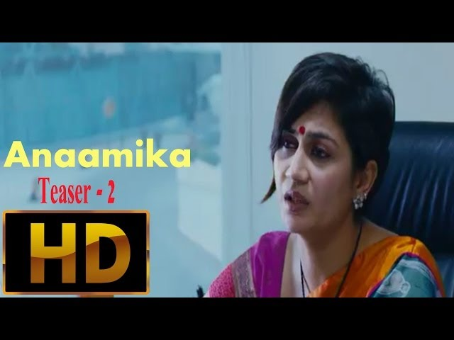 Anaamika  Teaser 2 l Nayantara l  Vaibhav Travel Video