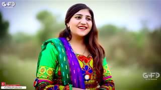 Pashto New Song Full 4K Video  II  Janan Me Ye Tror Zaie We Ya Kakaie We  II  Gul Khoban New Song
