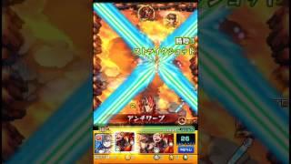 モンスト最高 https://play.lobi.co/video/32daccb81fb63bf86bc525f3403...