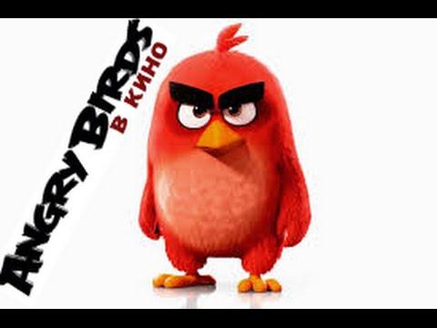 angry birds в кино яйца