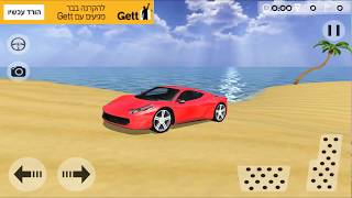 Water Surfer Car Floating Stunt Race | Cars For Kids  Android GamePlay  Videos For Children