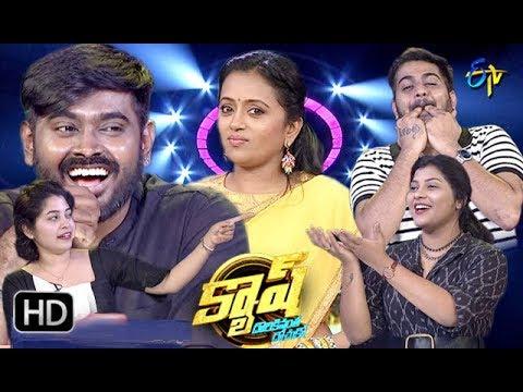 Cash   Dhamini , Deepu , Sameera Bharadwaj , Saketh   28th July 2018   Full Episode   ETV Telugu