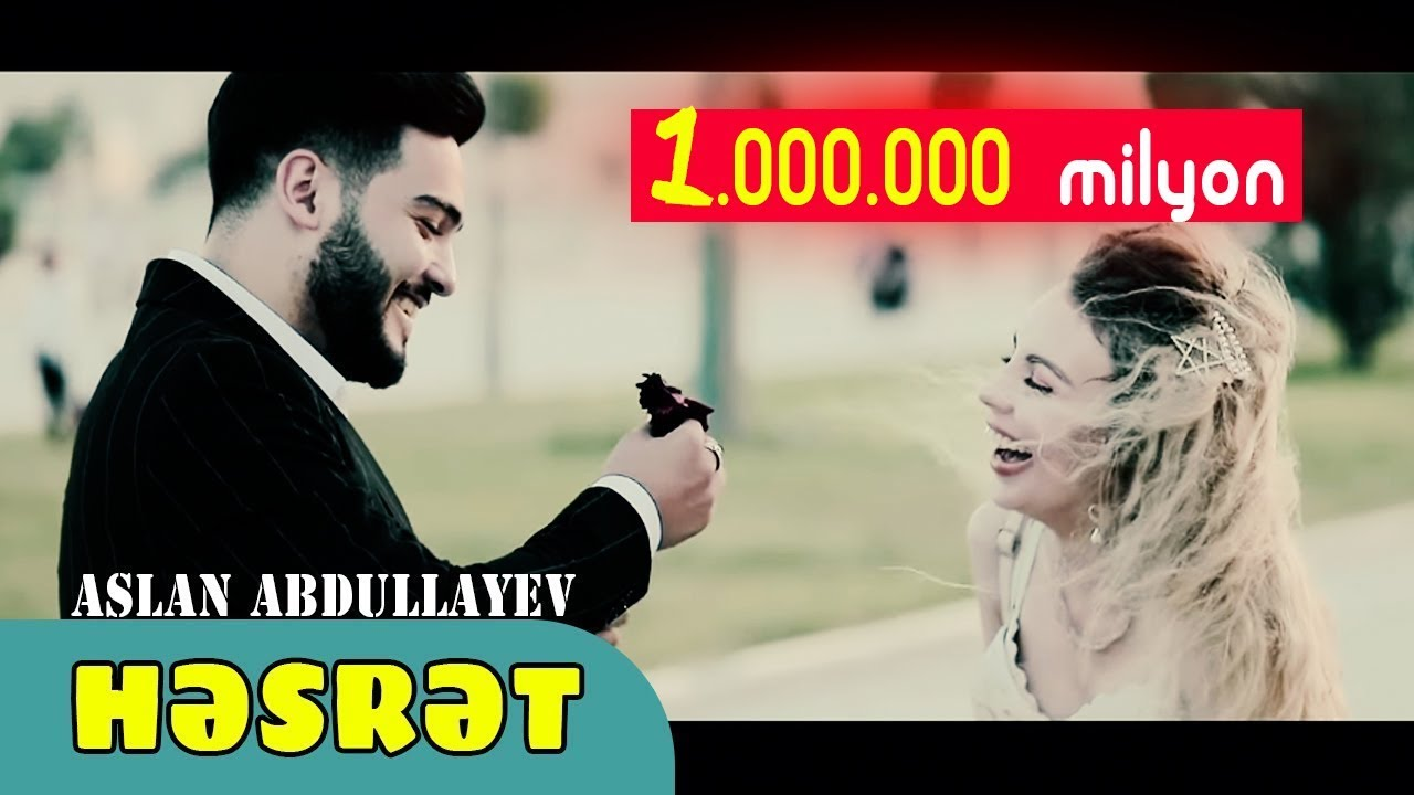Şöhret Memmedov - Bir Gözele Vuruldum 2019 (Official Audio)