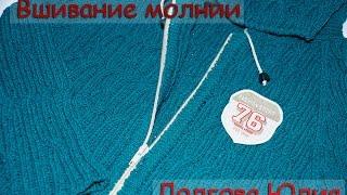 купальник триангл купить украина