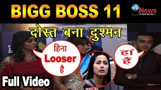 Bigg Boss 11: SPECIAL INTERVIEW- Arshi Khan ANGRY On Hina Khan, Luv Tyagi Stays Quiet... |