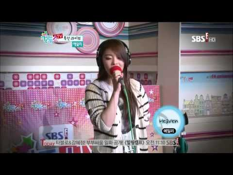 Ailee - I'll show you + Heaven live @ Cultwo Show